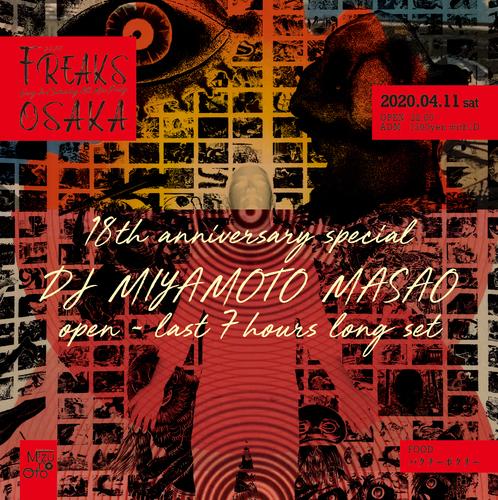 freaks osaka 04.11 front.jpg